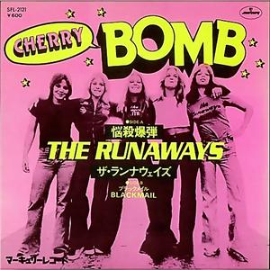 cherry_bomb_cover