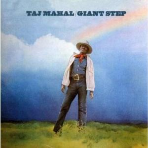Giant_Step