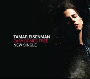 tamar-eisenman-easy-comes-free